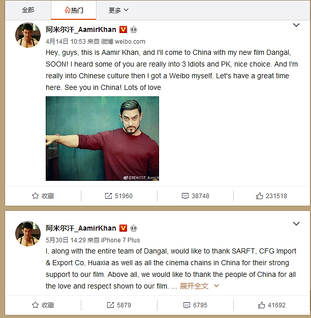 Aamir, Dangal, weibo