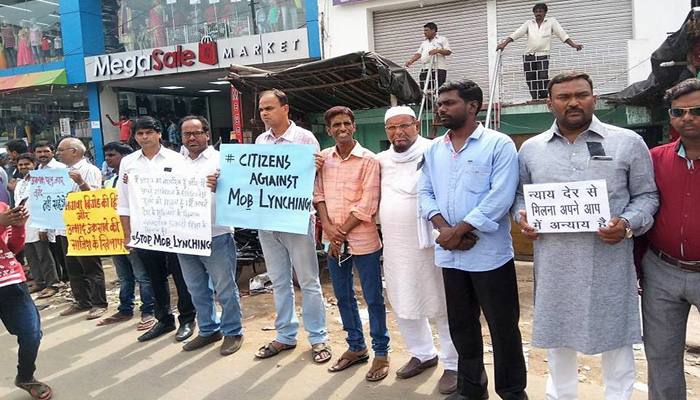 Protest, lynching, Giridih