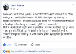 Samar Anarya Death threat