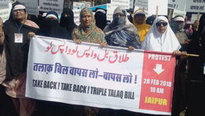 triple talaq bill muslim women jaipur