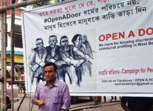 Open A Door discrimination kolkata sanhati abhijan