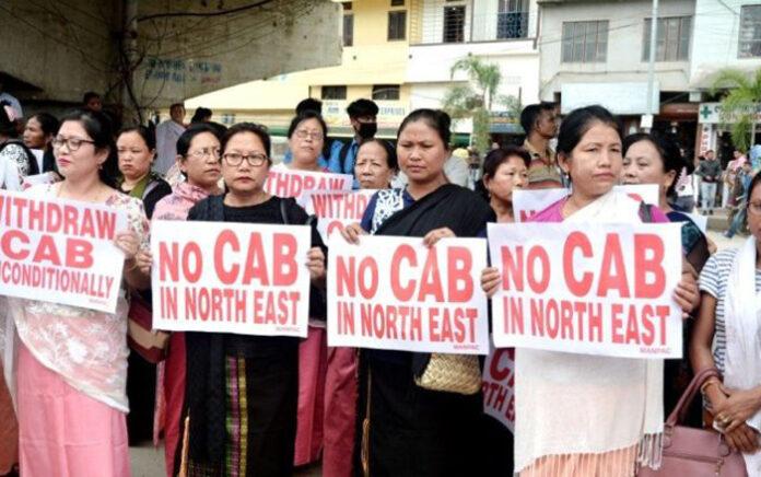 BJP Amit Shah Religious nrc cab north east states citizenship assam