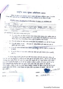 starvation hunger deaths in jharkhand giridih food ration card