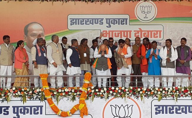 amit shah Jharkhand elections ayodhya verdict Supreme Court Verdict Ram Temple