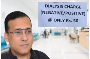 dr halim dialysis kolkata swasthya sansthan KSS treatment healthcare medical facility covid-19 lockdown