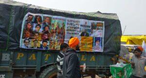 farmers protest singhu border tractor rally republic day