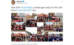 no vote to bjp campaign bengal elections kolkata RSS