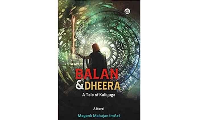 balan & dheera tale of kaliyuga book review