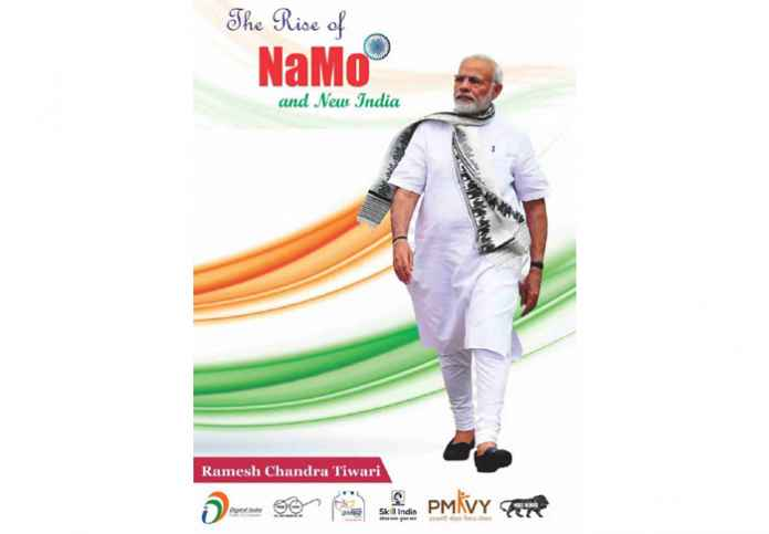 the rise of namo and new india book on pm modi