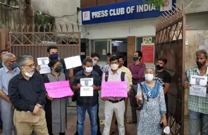 journalists journalist siddiqui kappan press freedom uapa